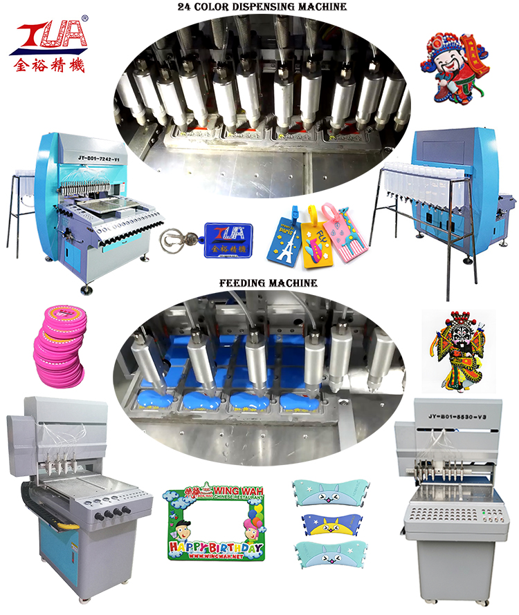 soft pvc dispensing machine