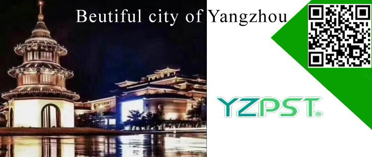wenchanggeyanghzou