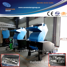 Plastic Crushing Machine Plastic Crusher Plastic Grinder