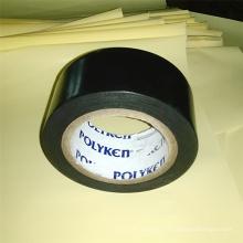Qiangke pipe butyl polymer tape