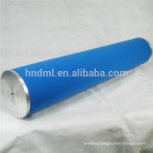 SMF20-30 сжатый воздушный фильтр высокой точности воздушный фильтр Дональдсон