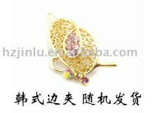 Cheap hair accessory,2008 fashion hair ornament,alloy hair clip, - Free shipping fee!