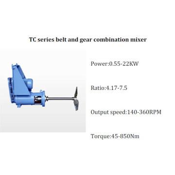 Tc Series Belt and Gear Combination Mixer