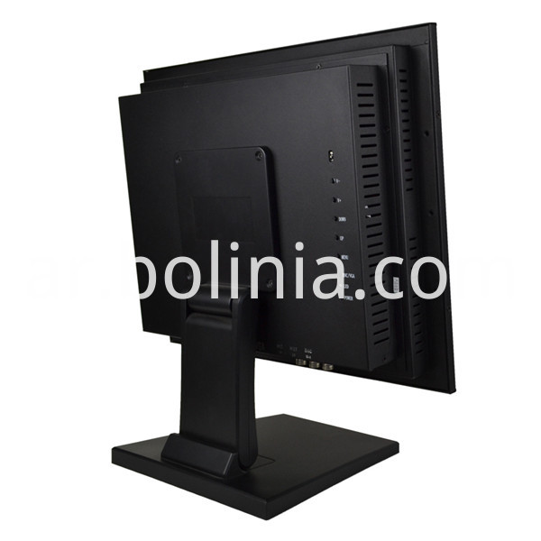 Embedded Monitor With Stand Back View