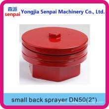Accesorio para camiones de agua Rojo Rociador de espalda pequeño Rociador de espalda