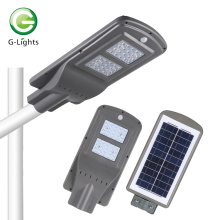 IP65 dusk to dawn led solar street light