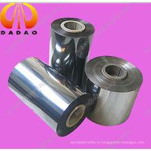 Более высокая отражающая нанопокрытие металлизированная полиэфирная пленка для изоляционных материалов