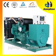 Venta caliente, precio de la promoción, generadores de poder 100kw