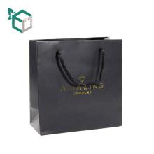 Fantaisie adaptée aux besoins du client de logo et de sacs de bijoux de papier de conception