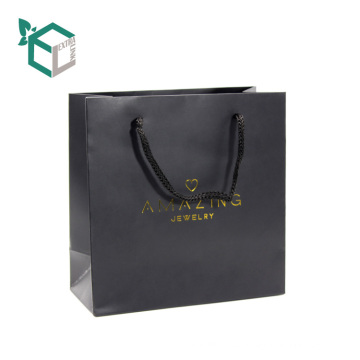 Fancy Customized Logo and Design Paper Jewelry Bags