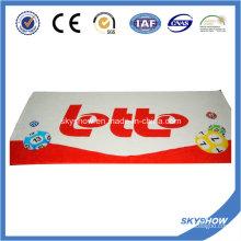 Serviette imprimée pleine grandeur promotionnelle (SST1068)