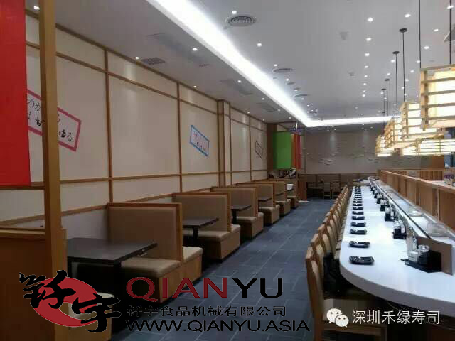 Sushi Conveyor Belt Conveying System