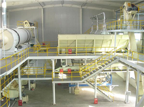 Cottonseed Extraction