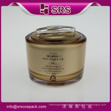 Acrylic Cream Cosmetic Jar Packaging Supplies