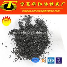 Ventes en ligne d'alibaba coquille de noix de coco de charbon actif pour l'adsorption d'or