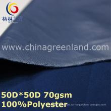 Полиэстер Pongee Обычная крашение Spandex Ткань для куртки Блузка (GLLML338)