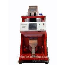 best quality,hot selling,white pepper color sorter with newest technology in the world.