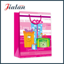 Birthday Design Gift Paper Bag with Russia Text