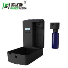 200ml Small Plastic Beautiful Scent Diffuser for Office