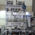 двойной тягой система ААБ 3 слои Co-extrution машина фильма PE дуя