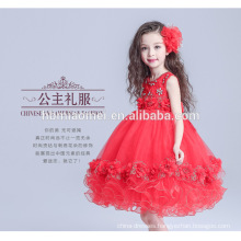 Red color fashion flower fairy girl dress pretty puffy western wedding wear 2016 girl dress new frock design