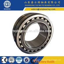 Spherical roller bearing 22312CC/W33 C3 3612 bearing