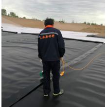 Строительный материал HDPE Pond Liner Geomembrane