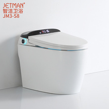 JM3-S7 Comfortable Fashion Design Automatic Flushing Intelligent Toilet and Intelligent Closestool