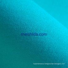 Carbon Peach Skin Cotton Fabric