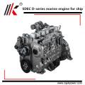 Motor de marina de botella de 4 cilindros refrigerado por agua de 4 cilindros en el interior del motor marino pequeño, motor diesel marino con caja de cambios