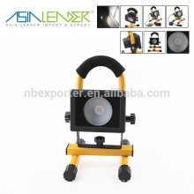 Top 2015 new products rechargeable outdoor led flood light