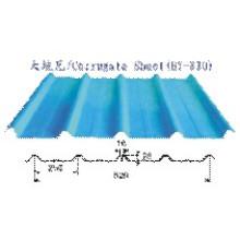 Long Span Aluminum Roofing Sheet
