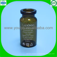 Фармацевтический стеклянный флакон (1-35 мл)