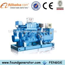 40KW Shangchai Marine Diesel Generator en venta
