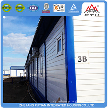 Prefab cheap temporary site office building price