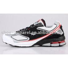 черные мужские буферизации кроссовки