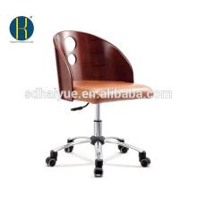 2017 горячая продажа офисной мебели коричневый кожаный поворотный компьютер стул деревянный