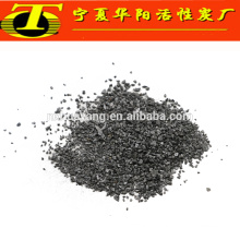 Activated carbon air filter media for sewage treatment plant