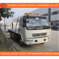 Dongfeng Wrecker Truck 120HP Recovery Truck Dongfeng 4X2 Wrecker Truck