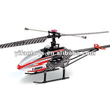 MJX F45 F-45 2.4G LCD/PRO 70cm 4CH Sigle-Rotor MEMS Gyro RC Helicopter with Camera HD Video
