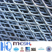 Maille en métal déployé robuste, treillis en métal expansé en aluminium, maille métallique déployée à petit trou (usine)