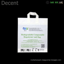 100% Biodegradable Plastic Shopping/Garbage/Trash Corn Starch Compostable Bags Comply with En13432 and ASTM-D6400 Standard Pbat/PLA Biological Base Material
