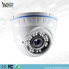 CCTV 5.0MP IR Dome Video Surveillance Camera