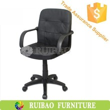 Modern High Back Executive Office /office chair spare parts