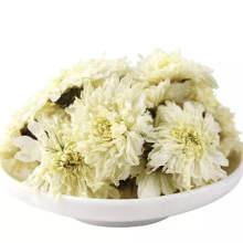 Factory Price  Flower Dried Chrysanthemum Flowers Honey Chrysanthemum Tea