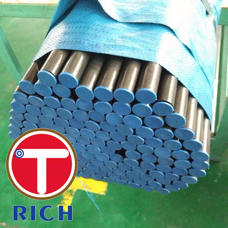 seamless precision steel tube