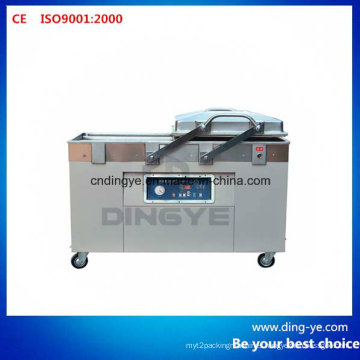 Double Chamber Vacuum Packaging Machine (DZ-2SB Series)