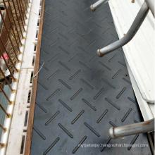 Livestock Slat Flooring for Pig Farm /Farrowing Pen Flooring