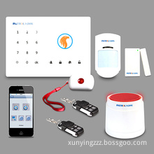 Personal alarm Infrared alarm Smart Touch Alarm