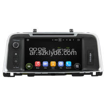 KIA K5 Android 7.1 auto multimedia
